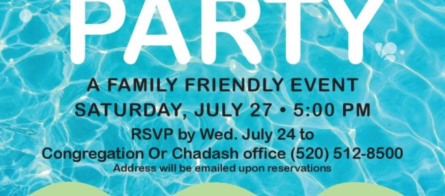 Havdalah_Pool_Party