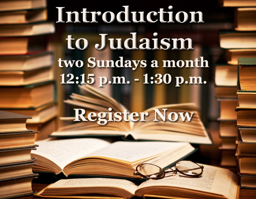 2020 Intro to Judaism
